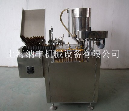 NFDGK - 10/20 series low oral liquid filling & Capping machine
