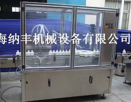 NFGX-30/500 Liquid Filling&Capping Machine